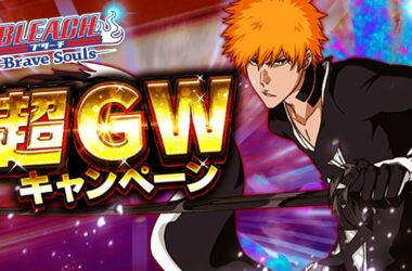 bleach brave souls how to play it on pc