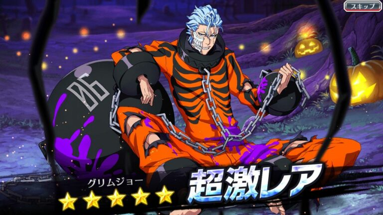 bleach brave souls the ultimate guide