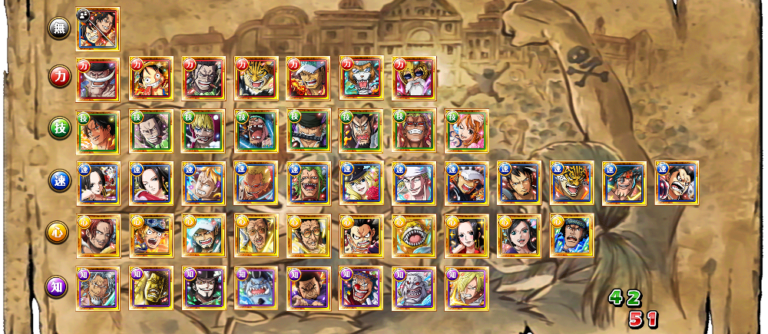 optc best characters